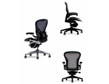 aeron-stool